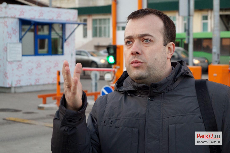 Глава МКУ «Тюменьгортранс» Алексей Санник говорит, что система беспристрастна_result