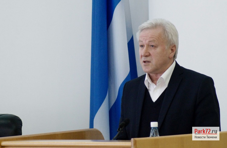 Глава Счетной палаты города Тюмени Владимир Казанцев считает, что во всем виновато отсутствие дисциплины_result