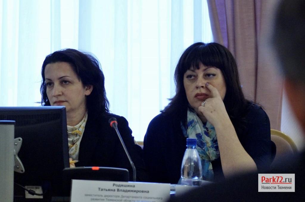 Департамент социального развития Тюменской области_result