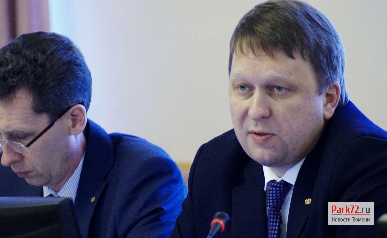 Директор Департамента имущественных отношений Тюменской области Андрей Киселёв (1280x788)_result
