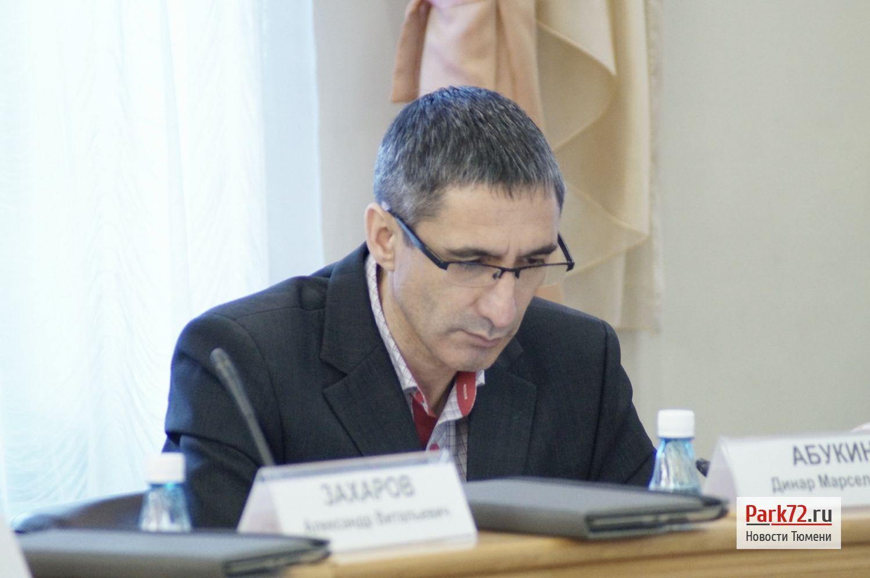 Коммунист Динар Абукин обиделся на господ и напонмнил всем, что он товарищ_result