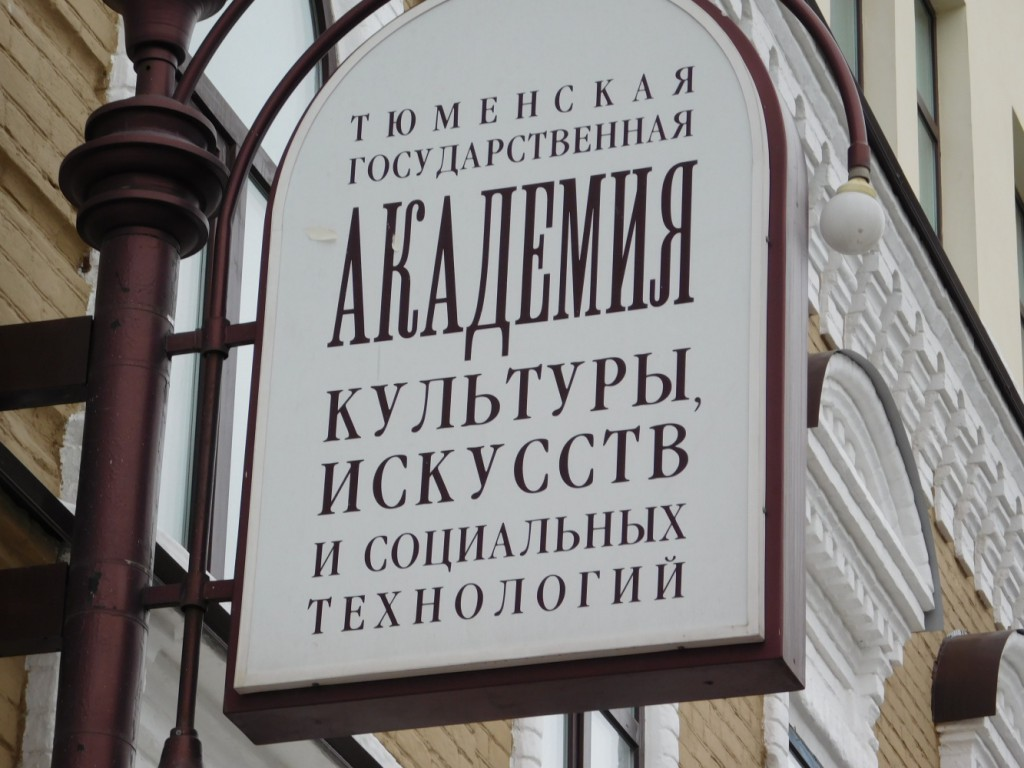 Лекция Петрушина 035