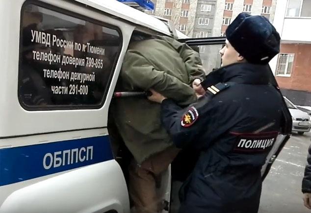 Момент ареста