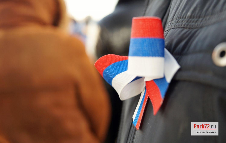 Отличительной чертой митинг было наличие ленточек в цветах российского флага_result