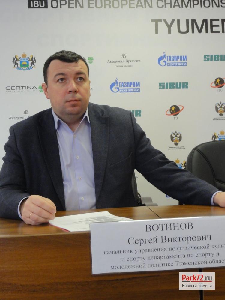 Сергей Вотинов_result
