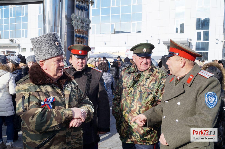 Тюменские казаки тоже поучаствовали в мероприятии_result