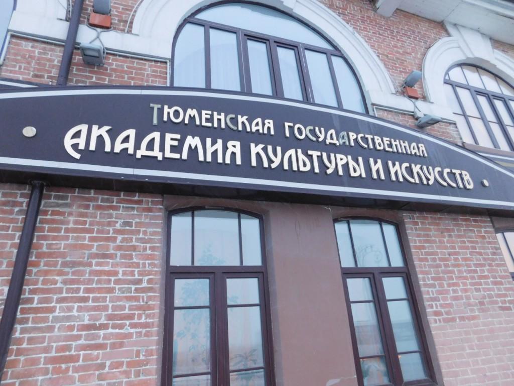 Финское кино в Тюмени 004