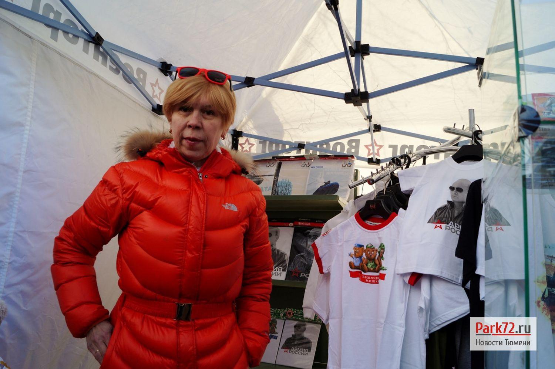 Хорошей популярностью пользовались футболки с портретом Путина_result
