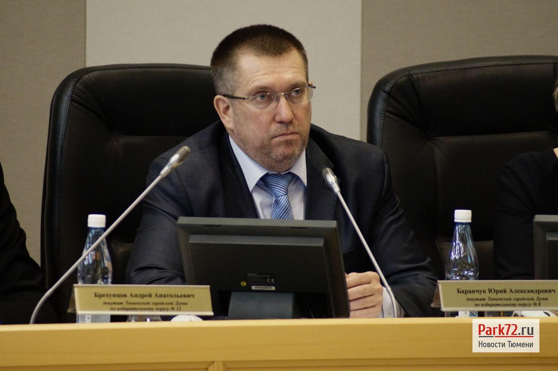 Юрий Баранчук был сдержан и занял нейтральную позицию по вопросе об освобождении бизнеса от взносов_result