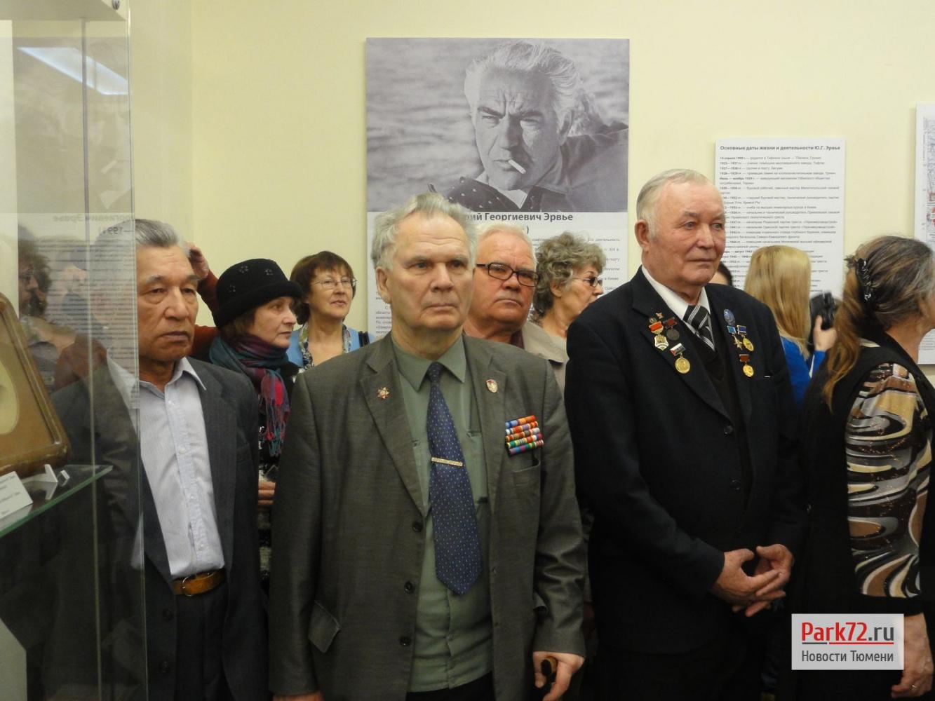 ветераны геологии в музее Эрвье_result