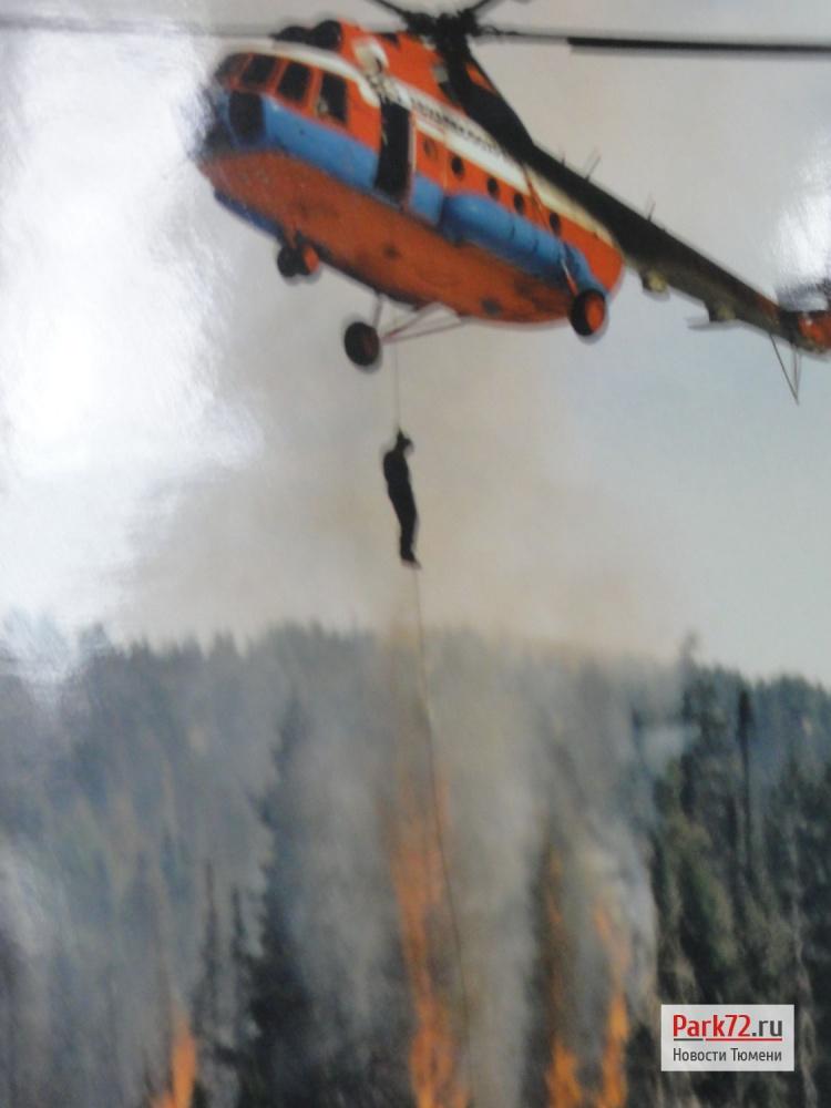 десант с вертолета_result