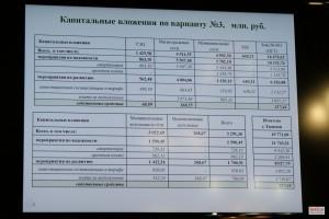DSC01506_result