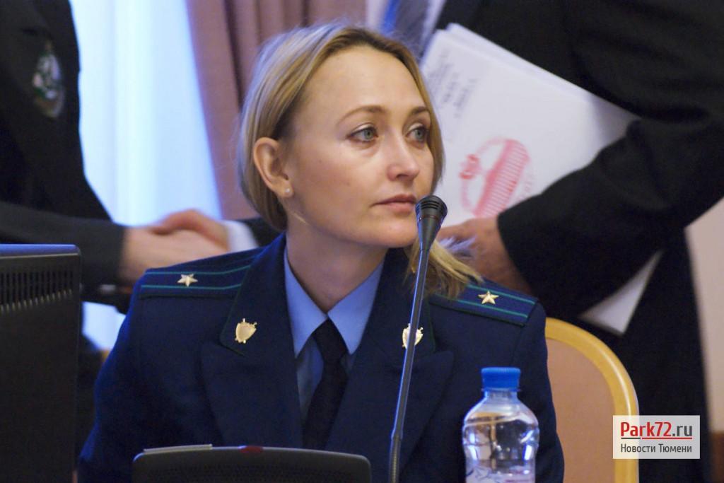 Помощник прокурора области Ольга Метлицкая