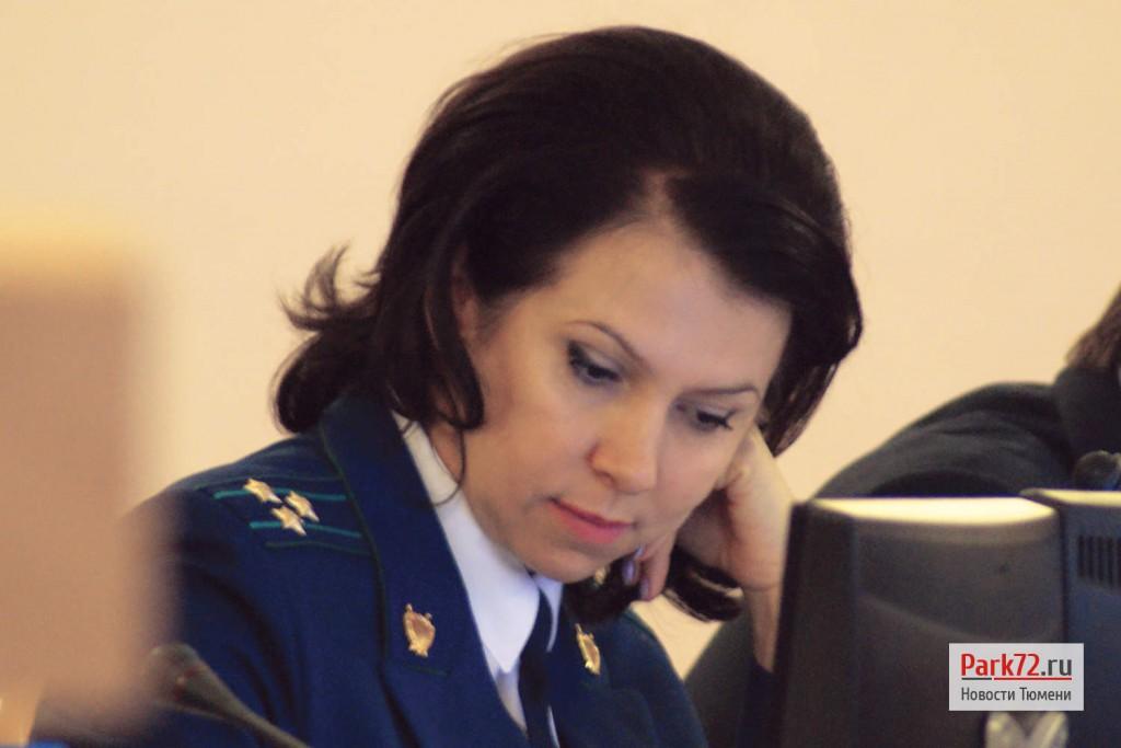 Людмила Погребинская - старший помощник прокурора области