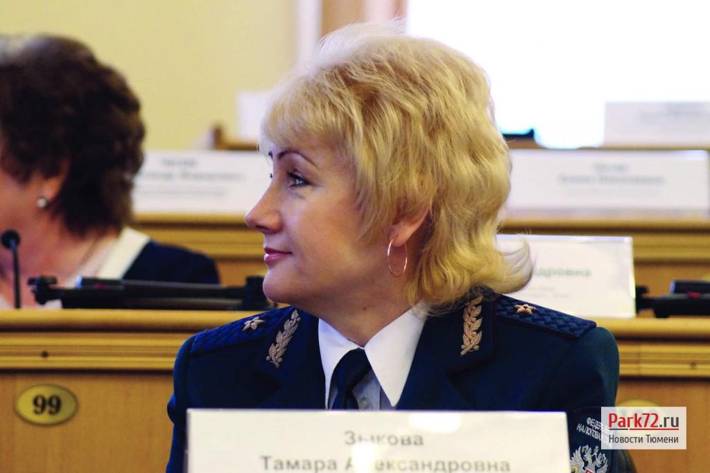 Татьяна Зыкова - руководитель Управления Федеральной налоговой службы по Тюменской области