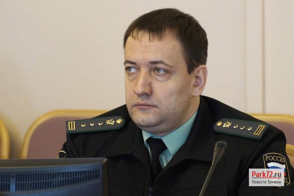 Андрей Лобанов - заместитель главного судебного пристава Тюменской области после реформы формы лишился классических офицерских погон