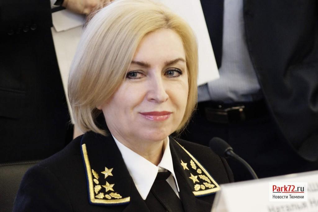 Наталья Асташова - зампред Счетной палаты Тюменской области