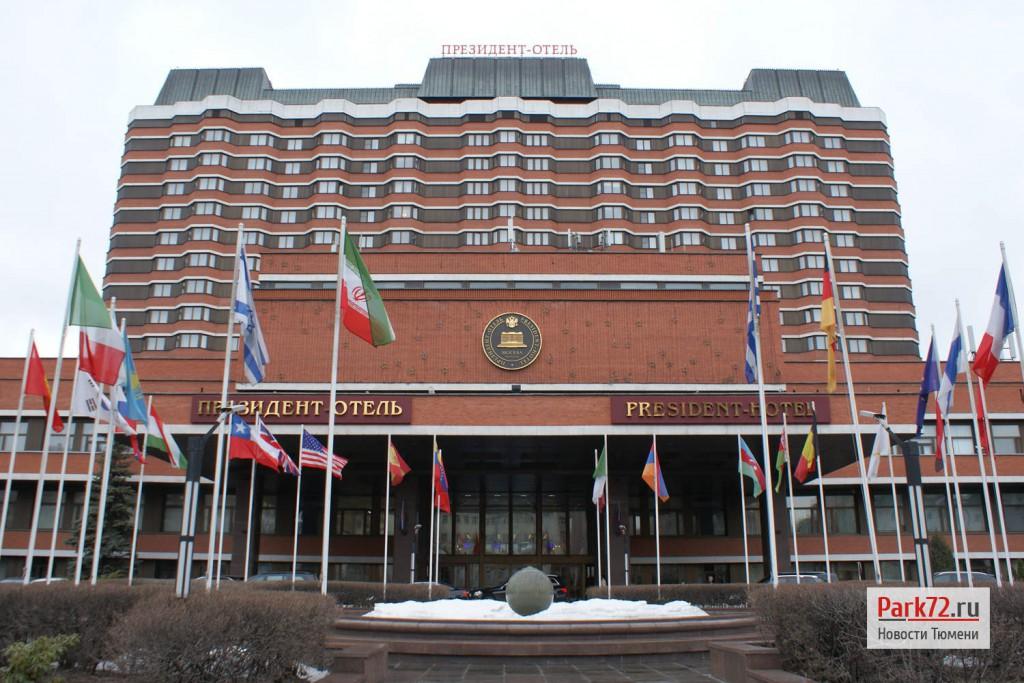 park_DSC01280 Президент-Отель