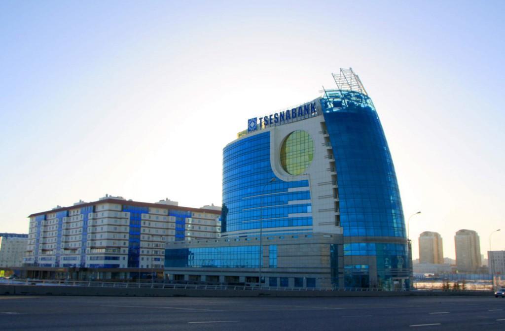 Здание бизнес-центра Кыз Жибек