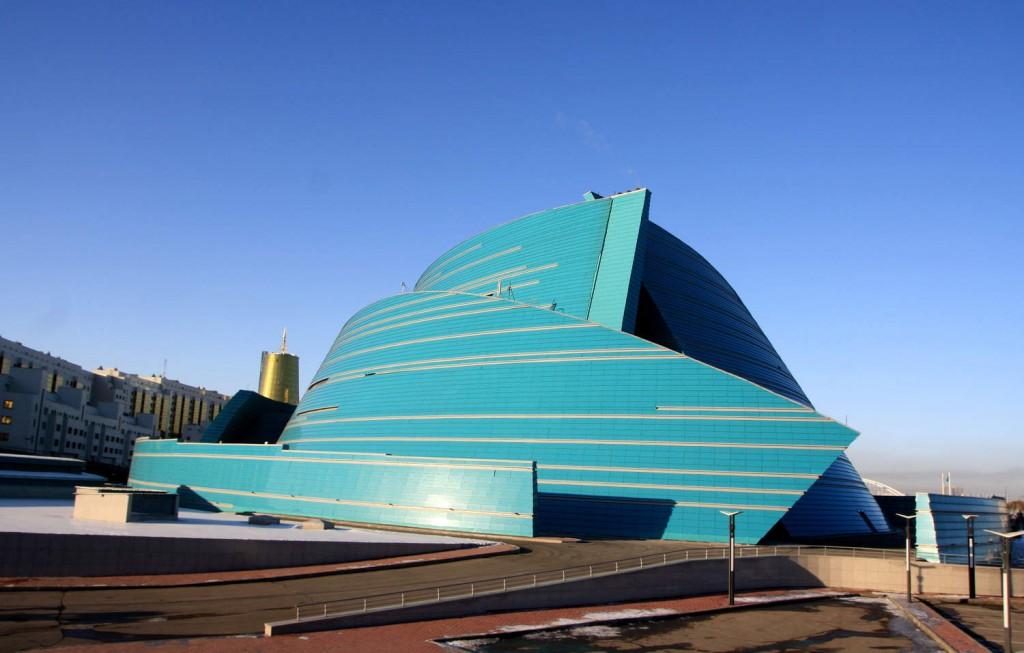Концертный зал «Казахстан»