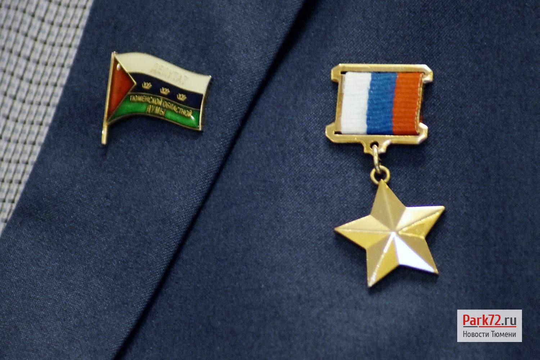 Владимир Шарпатов сегодня пришел со медалью Золотая звезда Героя России