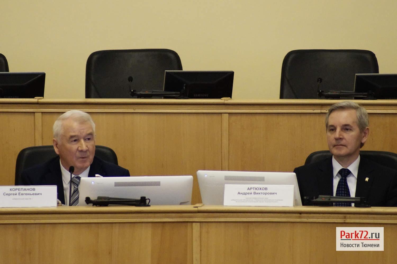 Спикер думы Сергей Корепанов и глава фракции партии власти Андрей Артюхов