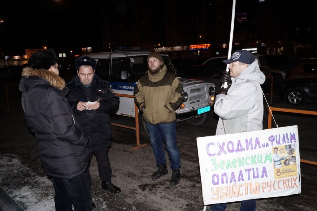 Полиция не нашла нарушений в действиях активистов