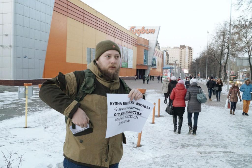 Ростислав Журавлев