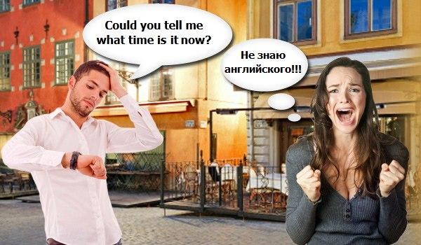 говорящем знакомство русском языке с на иностранцем