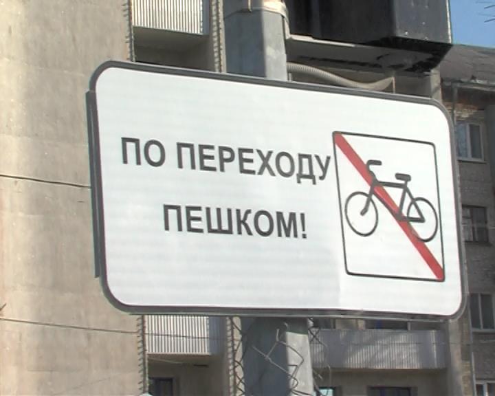 Велосипедисты1