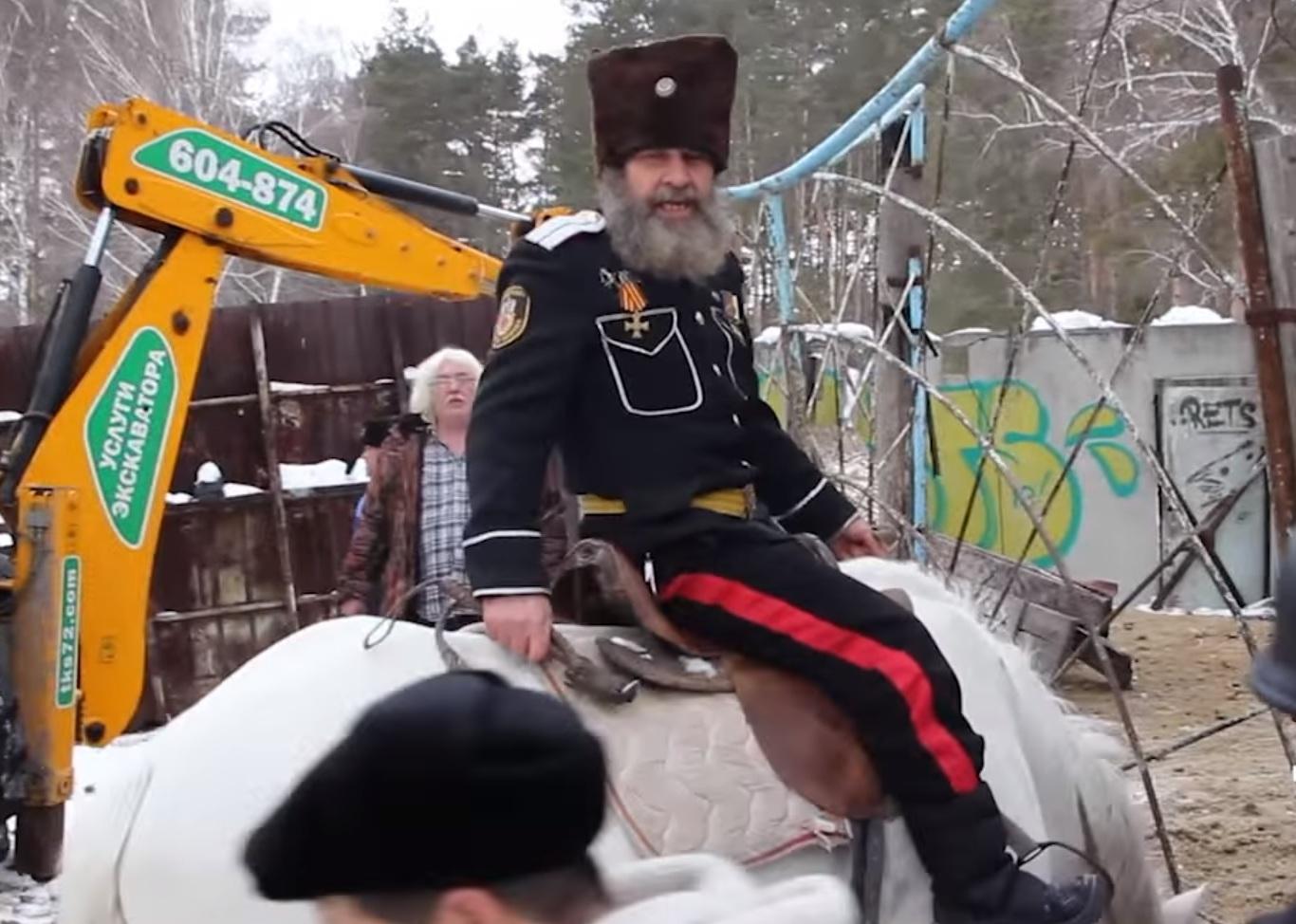 Владимир-Дмитриевич