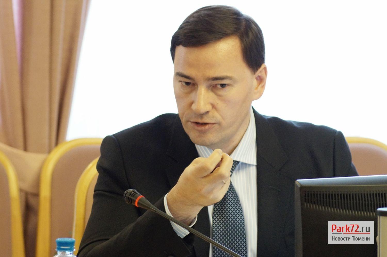 Глава Счетной палаты Тюменской области признался, что его северные коллеги из ХМАО и ЯНАО плохо идут на контакт_result