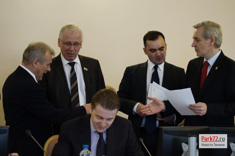 Комитет по бюджету Тюменской областной Думы_result