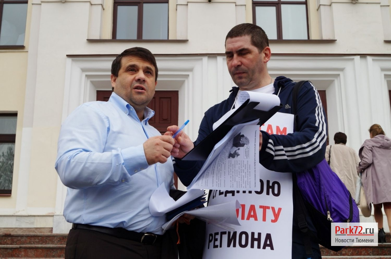 Лидер эсеров Владимир Пискайкин также присоединился к требованиям пикета_result