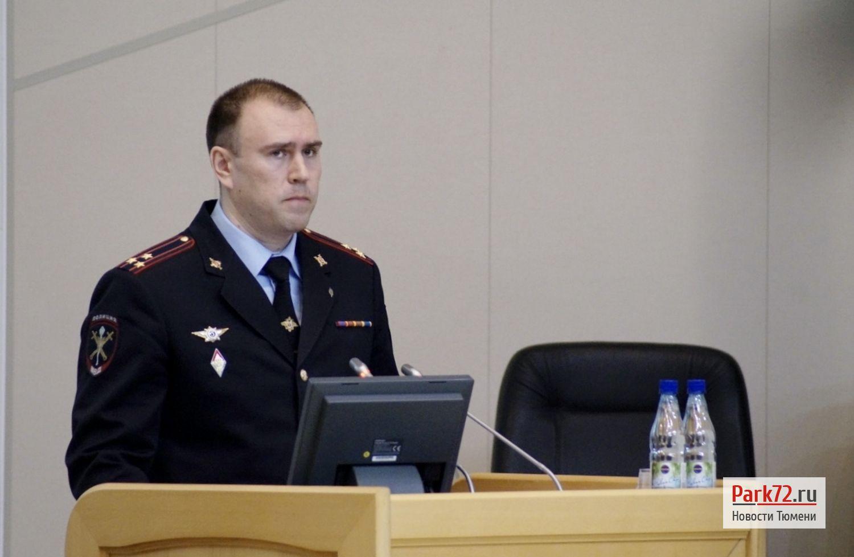Начальник УМВД по городу Тюмени Петр Вагин назвал интернет-контент -одной из причины роста детской преступности_result