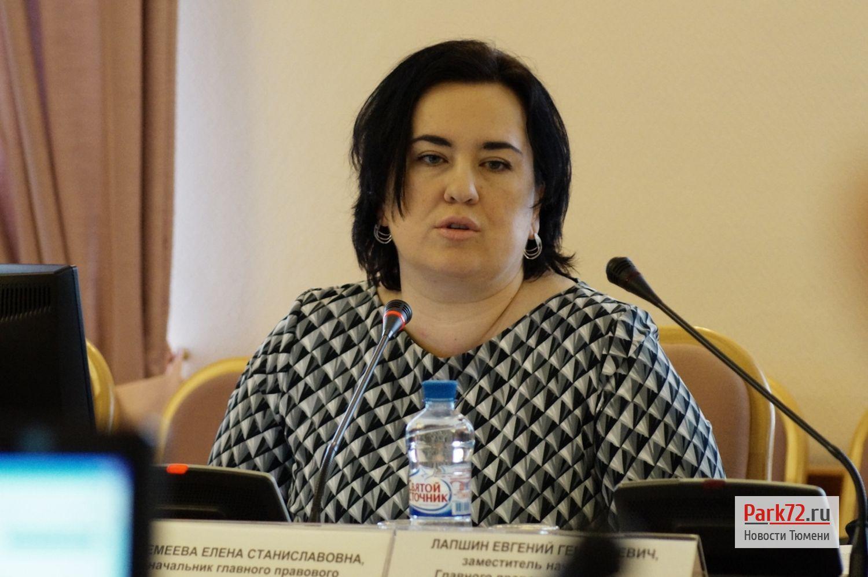 Начальник главного правового управления Правительства Тюменской области Елена Еремеева_result