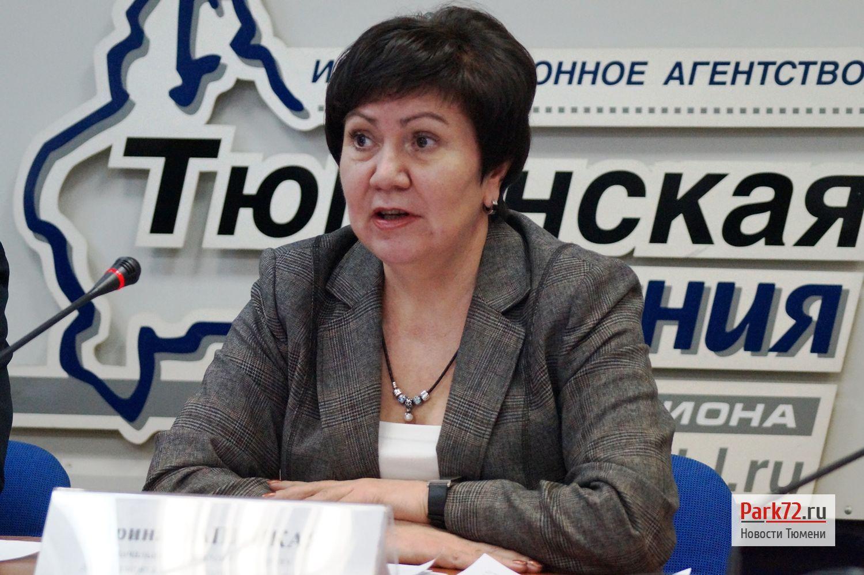Начальник управления по труду департамента труда и занятости населения Тюменской области Ирина Лапицкая_result