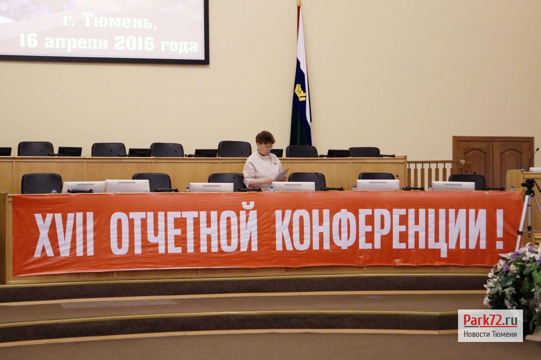 Одно извечтно точно - Тамара Казанцева сохранит за собой депутатское кресло в областной думе_result