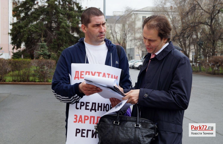 Петицию подписал депутат Госдумы от ЛДПР Владимир Сысоев_result