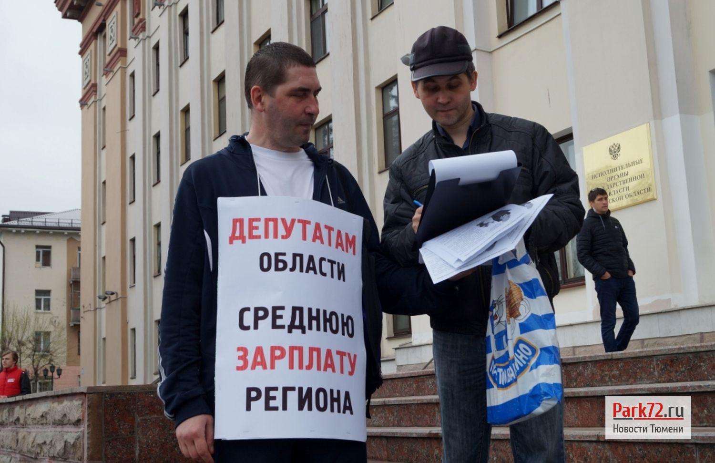 Пикетчик требует депутатские зарплаты направить на нужду затопленного Ишима_result