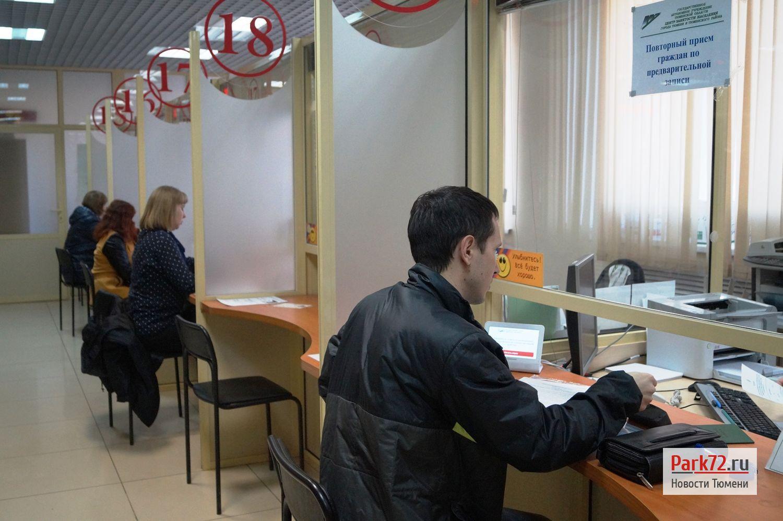 После появления корреспондента PARK72.RU заработали все окошки и на полчаса пораньше_result