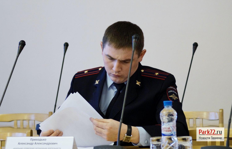 Тюменская полиция окажет силовую поддержку Роспотребнадзору_result