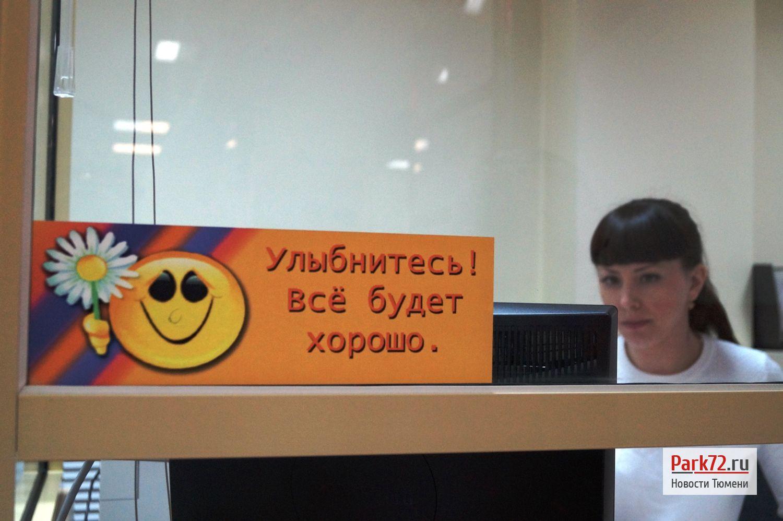Чтобы успокоить людей в центре на каждом окошке повесили оптимистические стикеры_result