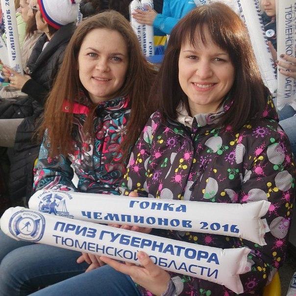 Юлия завизион фото