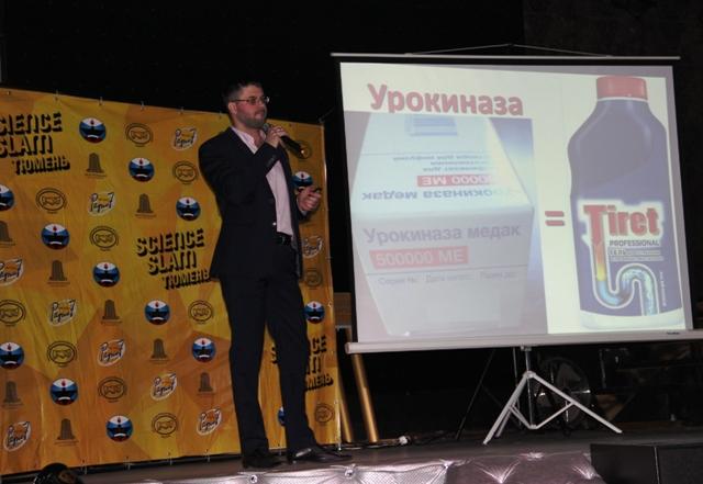 Выступление Александра Коротких