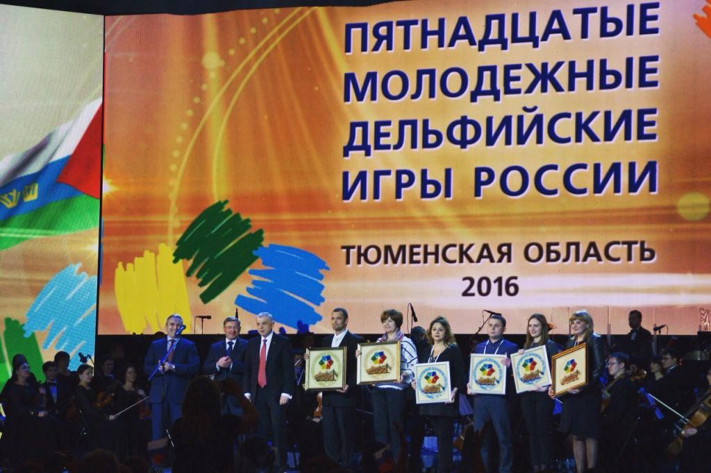 """Награждение. Фото из официальной группы Дельфийских игр """"Вконтакте"""""""