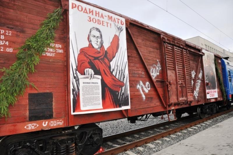 Поезд «Армия Победы» идет вПриангарье