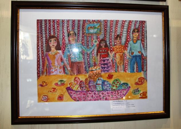 Пасха- семейный праздник