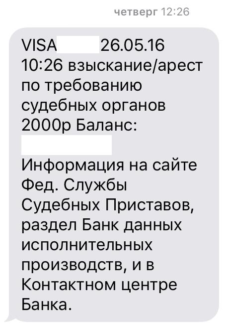 IMG_5868