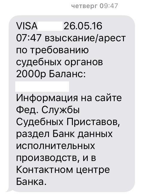 IMG_5869